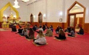 temple carpet